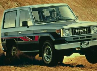 Toyota Land Cruiser LJ 70 - rzadki klasyk w naszych lasach